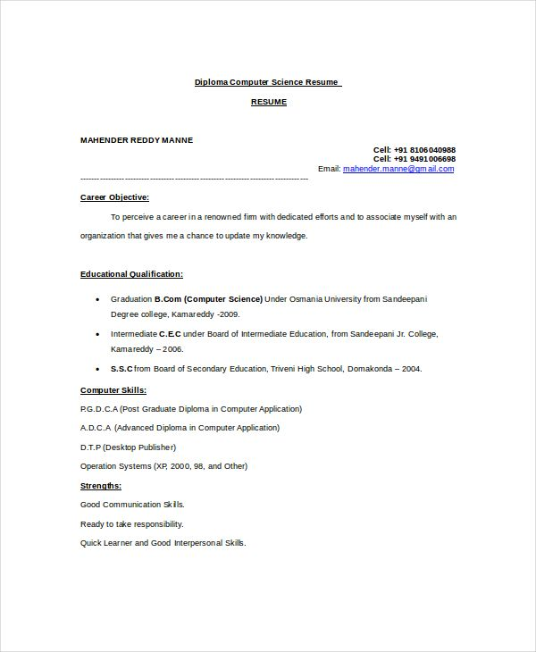 diploma computer science resume template student sample dental office bioinformatics Resume Computer Science Major Resume Sample