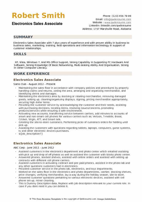 electronics associate resume samples qwikresume costco front end assistant pdf Resume Costco Front End Assistant Resume