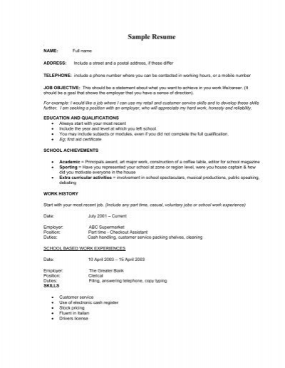 sample resume checkout operator duties ey format gumroad templates teacher assistant Resume Checkout Operator Duties Resume
