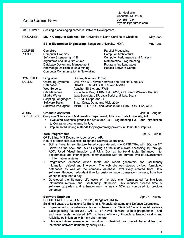 sample resume of computer science student claims adjuster summary maker for students Resume Computer Science Major Resume Sample