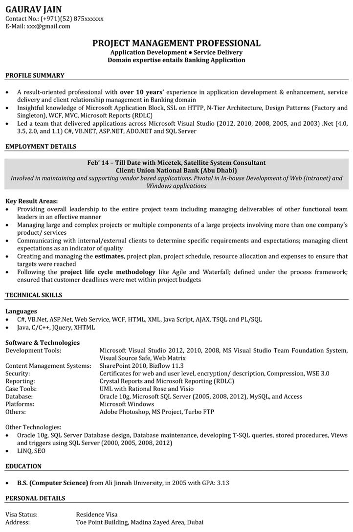 software engineer resume samples sample for naukri with years experience application Resume Sample Resume For Software Engineer With 1 Years Experience