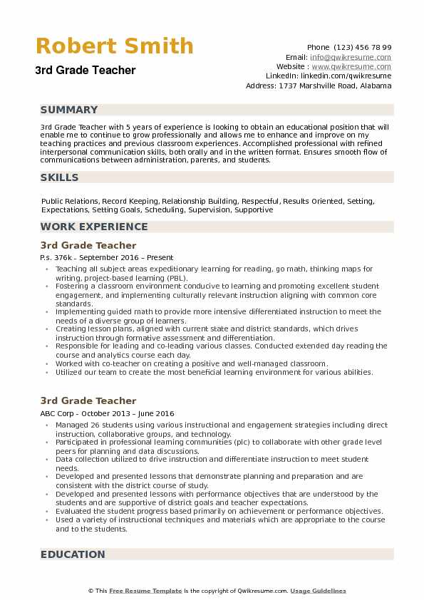 3rd grade teacher resume samples qwikresume personal skills for pdf example of Resume Personal Skills For Teacher Resume