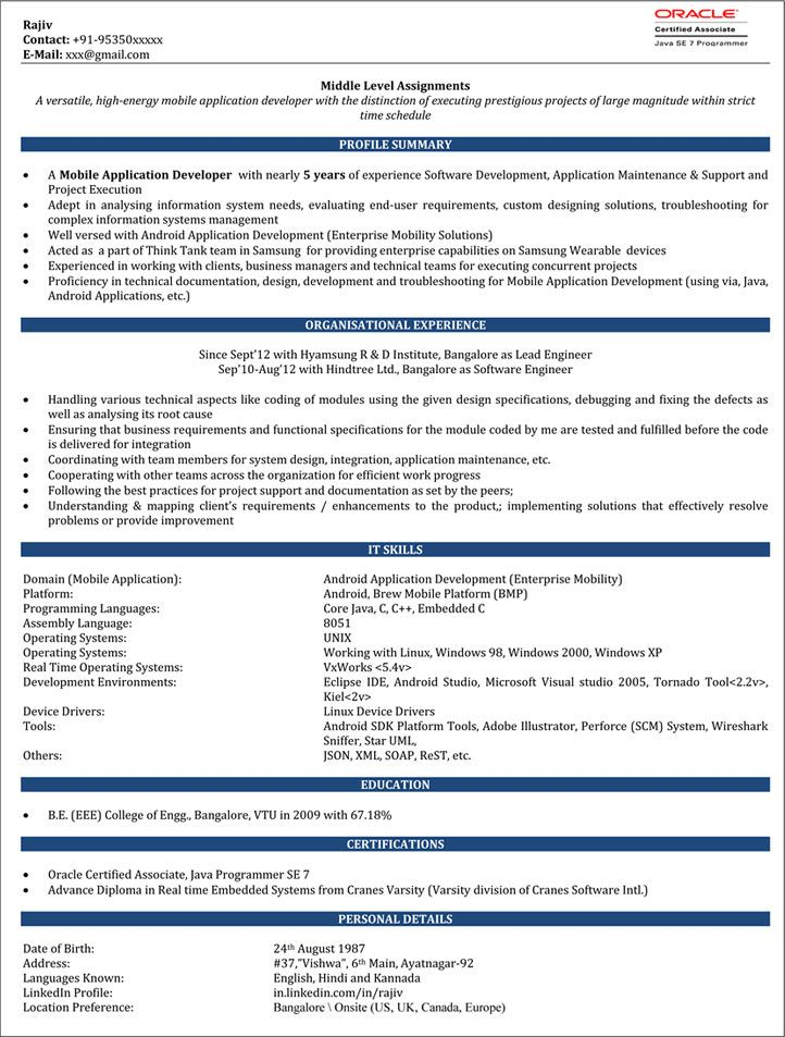 android developer resume samples software format job years experience classy templates Resume Android Developer Resume 1 Years Experience