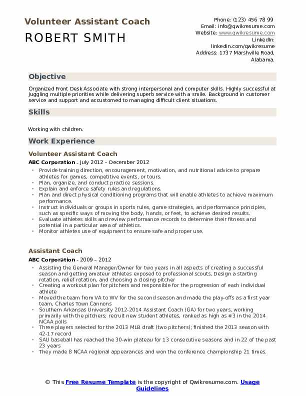 assistant coach resume samples qwikresume sample pdf construction president ux examples Resume Assistant Coach Resume Sample