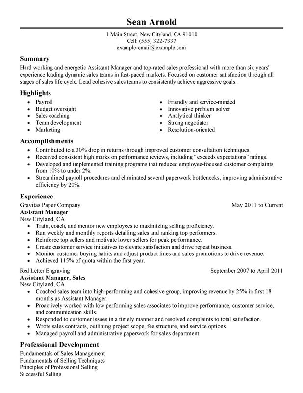 assistant manager resume examples free to try today myperfectresume sample cell tower Resume Assistant Manager Resume Sample