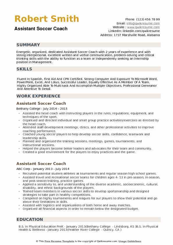 assistant soccer coach resume samples qwikresume sample pdf fedex courier upwork example Resume Assistant Coach Resume Sample