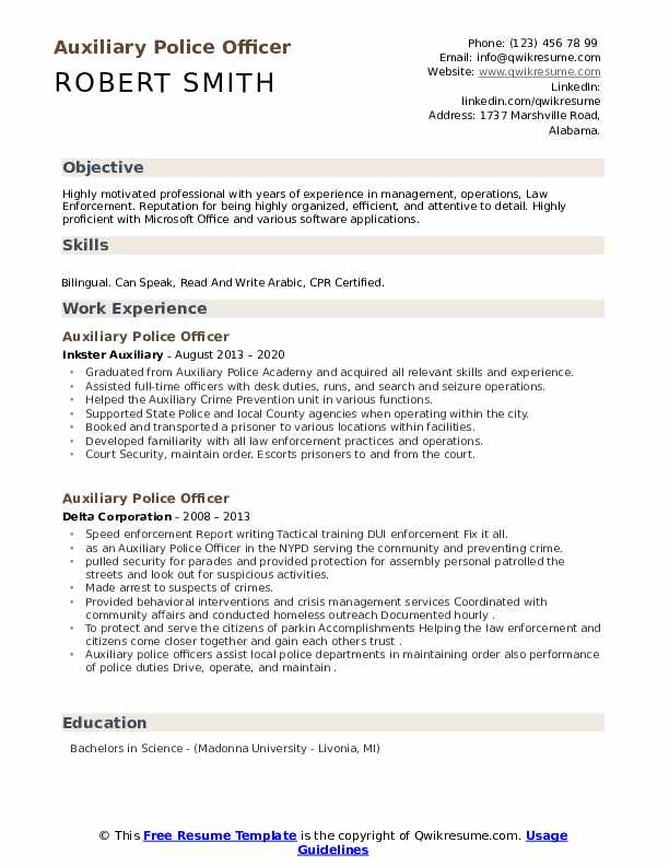auxiliary police officer resume samples qwikresume objective pdf korean office assistant Resume Police Officer Resume Objective
