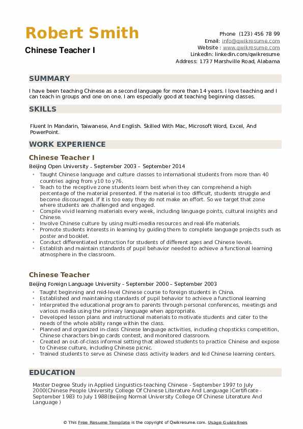 chinese teacher resume samples qwikresume foreign language pdf over the road truck driver Resume Foreign Language Teacher Resume