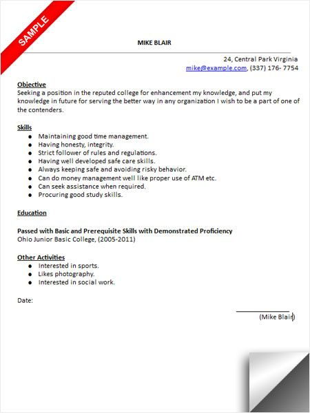 college admissions resume sample template application objective statement when you lie on Resume College Application Resume Objective Statement