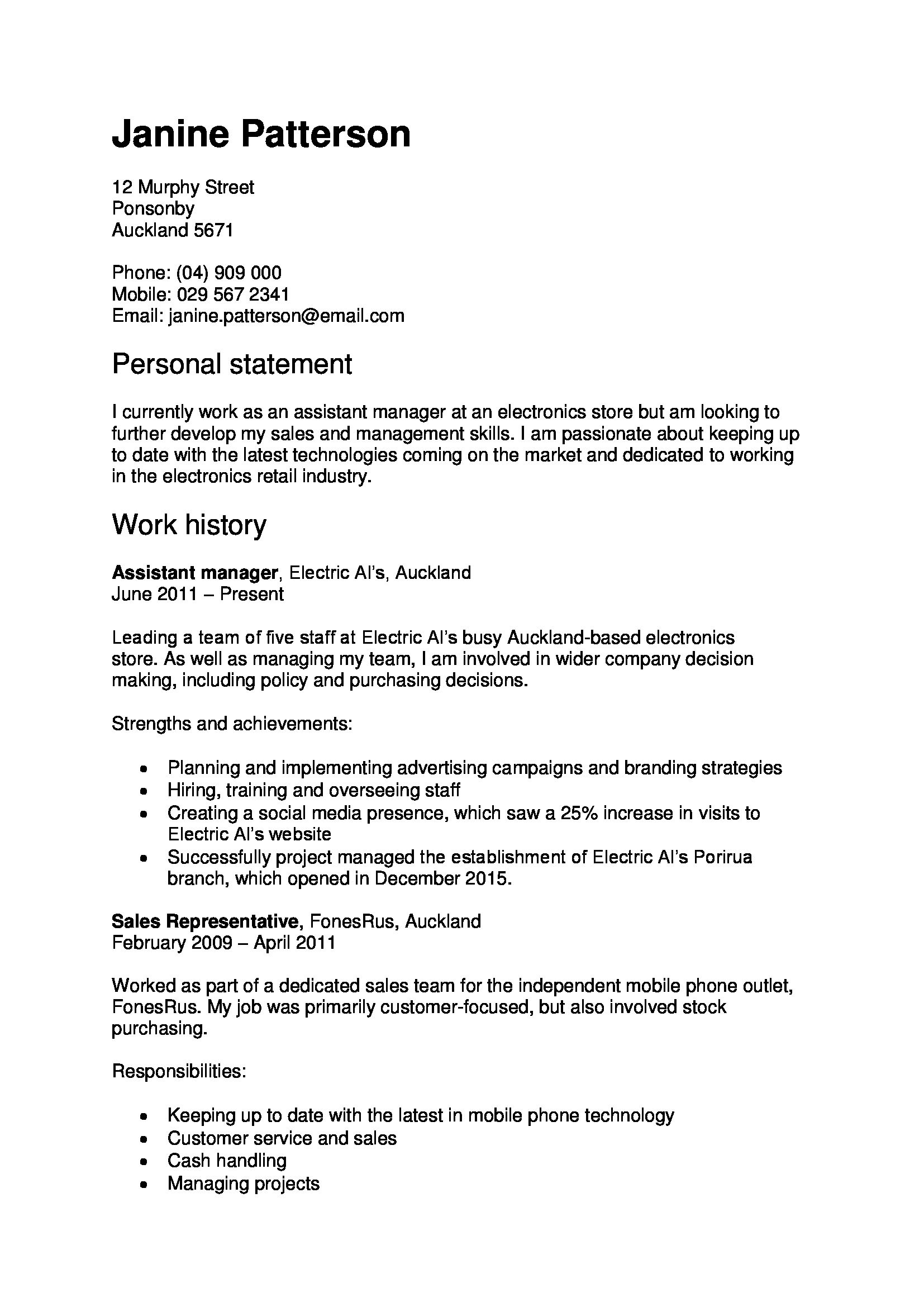 cover letter intro teaching resume examples profile skills introduction for paratransit Resume Introduction Examples For Resume