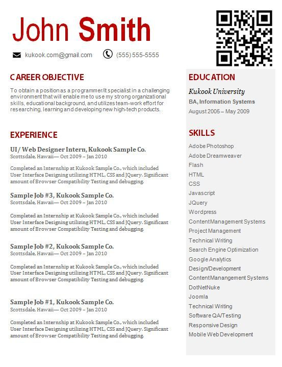 creative skills based resume template google search templates for london business school Resume Creative Skills For Resume