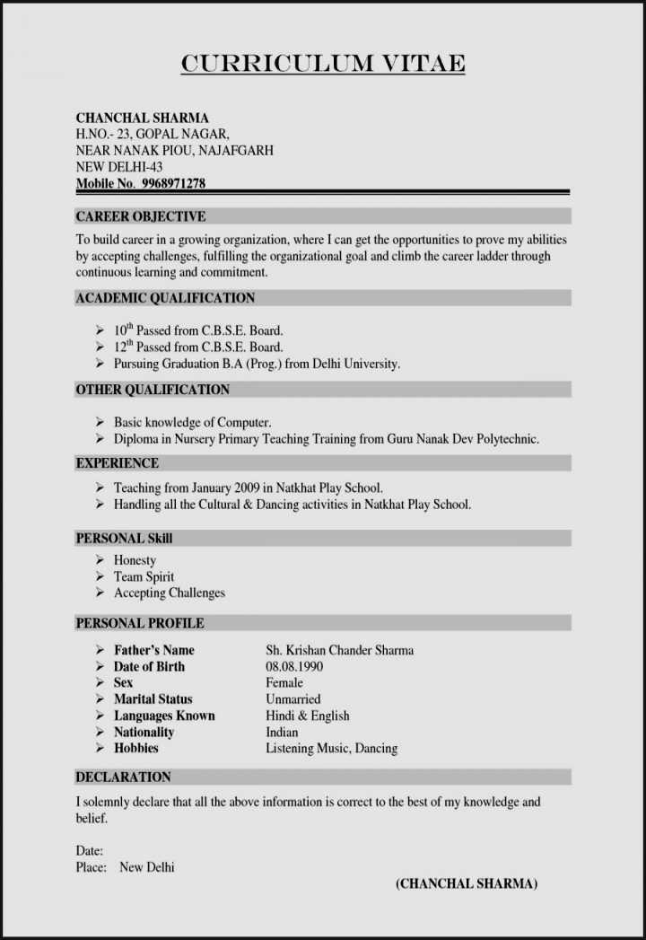 curriculum templates for teachers and fresh resume template professional free in job Resume Resume Format For Teachers Job Free Download