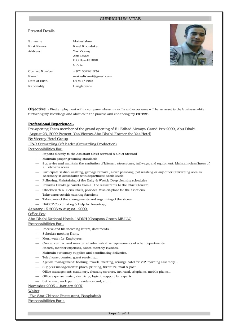 cv resume format for service steward cvcv phpapp01 thumbnail warehouse template routing Resume Resume Format For F&b Service Steward