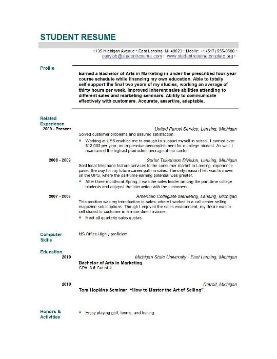 cv template for grad school student resume graduate high application examples simple Resume Graduate School Application Resume Examples