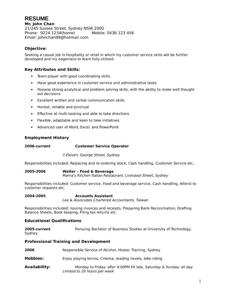 eleven resume examples templates customer service flexible and adaptable umuc welding Resume Flexible And Adaptable Resume