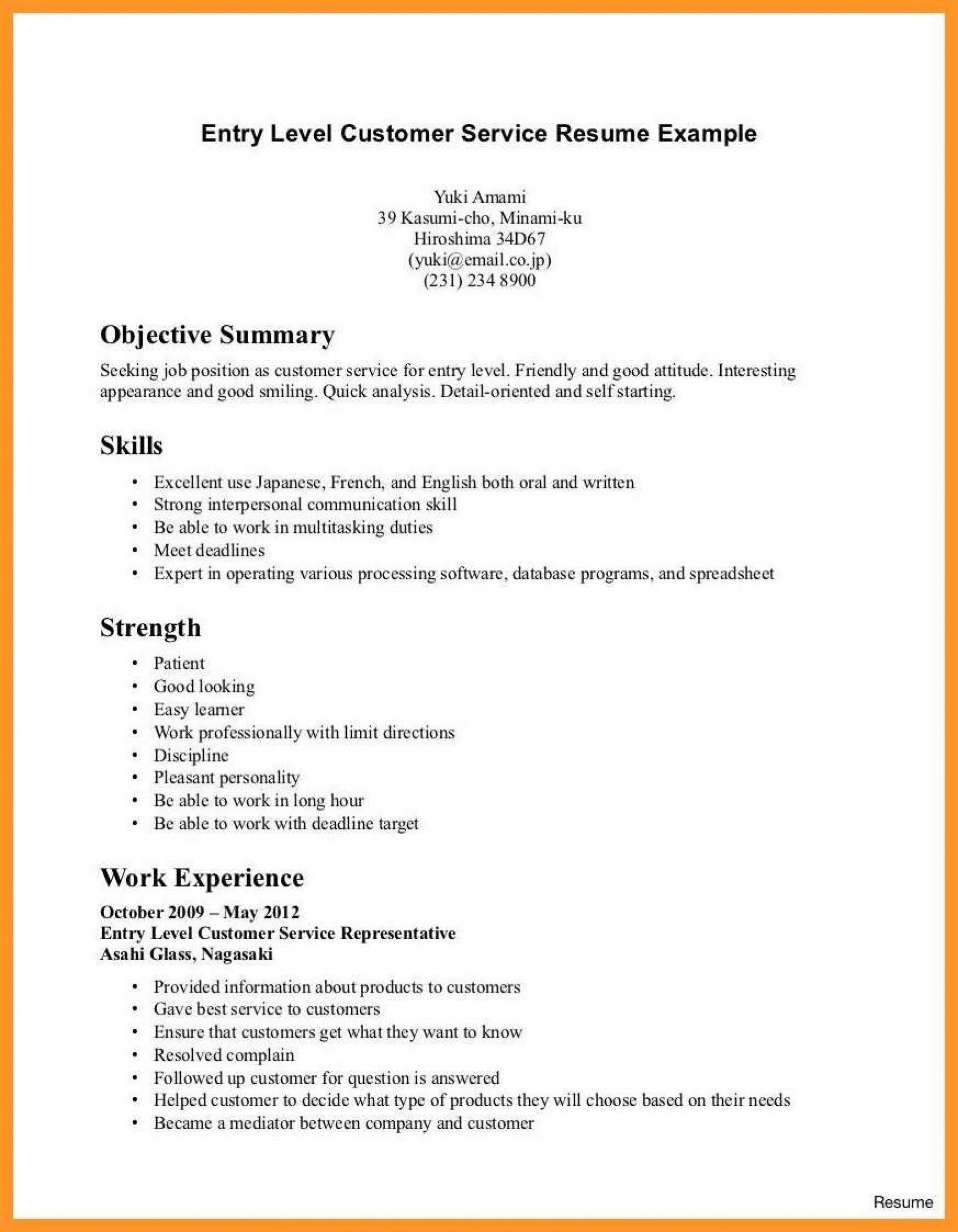 first job resume template addictionary sample objective for simple ideas standard format Resume Sample Objective For Resume First Job