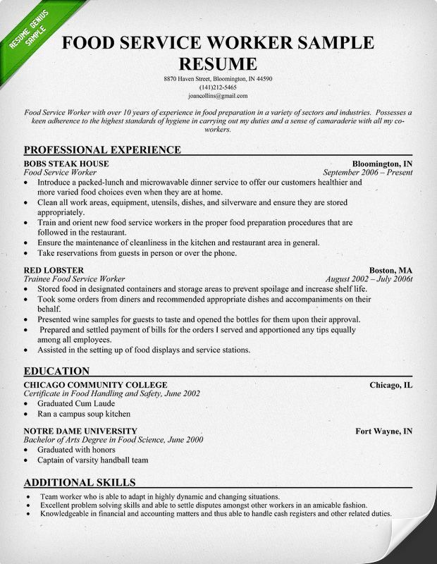 food service resume examples sample resumes worker server summary for special education Resume Summary For Resume For Food Service