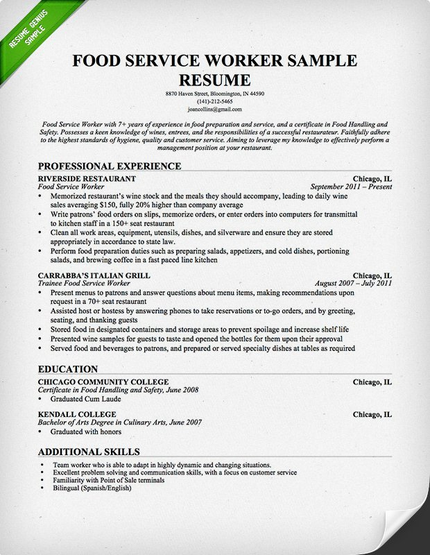 food service resume ipasphoto summary for professional office manager description Resume Summary For Resume For Food Service