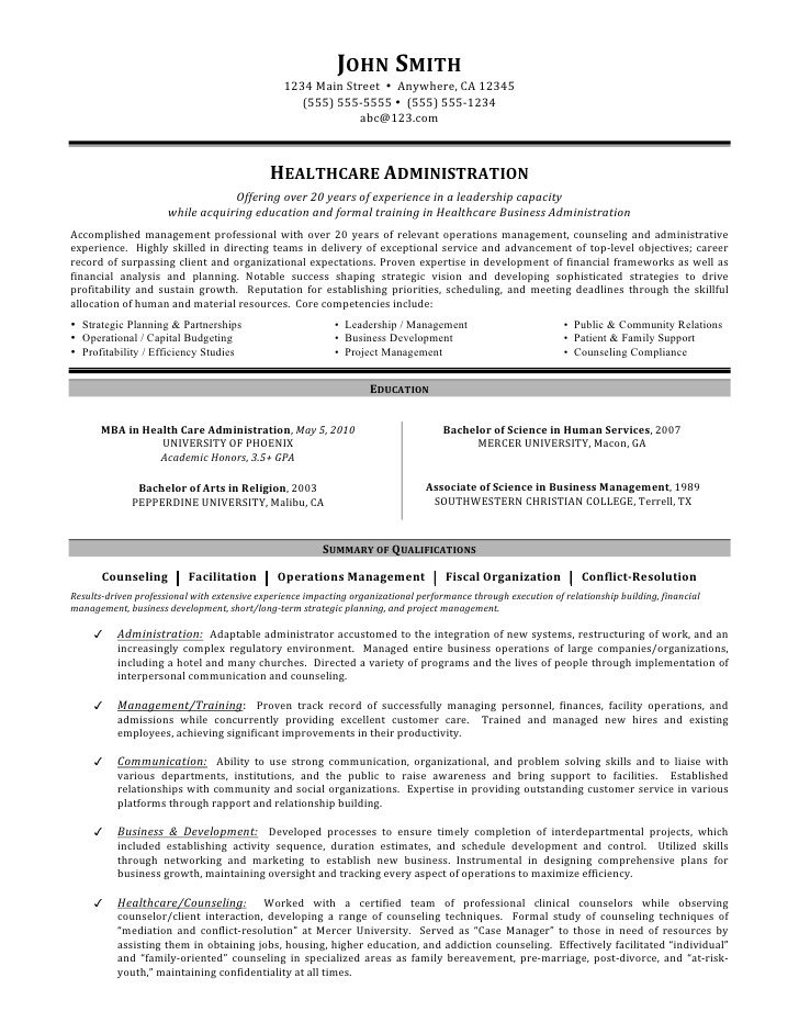 healthcare administration resume by mia job samples medical management hobbies for past Resume Healthcare Management Resume