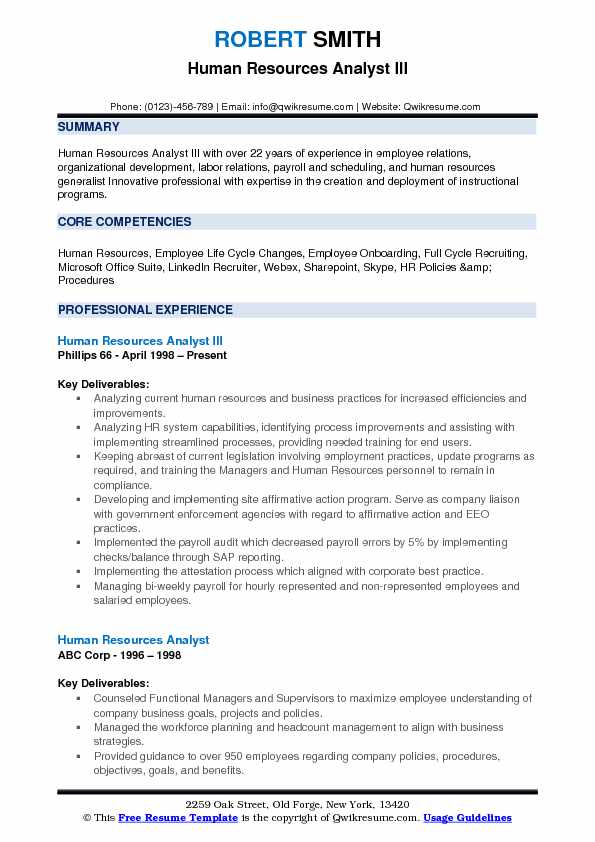 human resources analyst resume samples qwikresume pdf customer service coordinator sample Resume Human Resources Analyst Resume