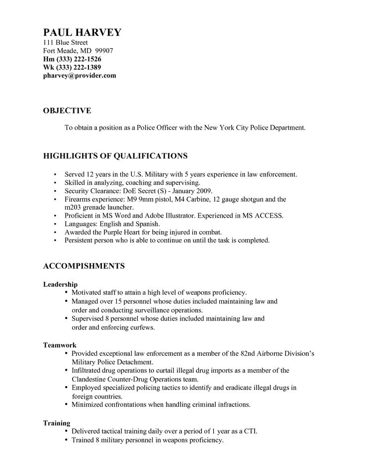 job application form writing services to write letter of for police resume objective Resume Police Resume Writing Services