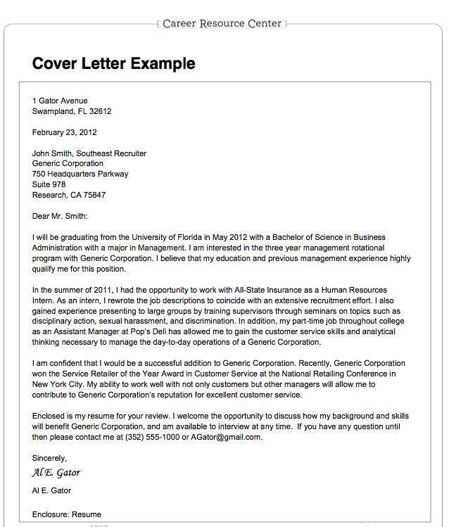 letter for job application resume huroncountychamber cover construction project engineer Resume Job Application Cover Letter For Resume