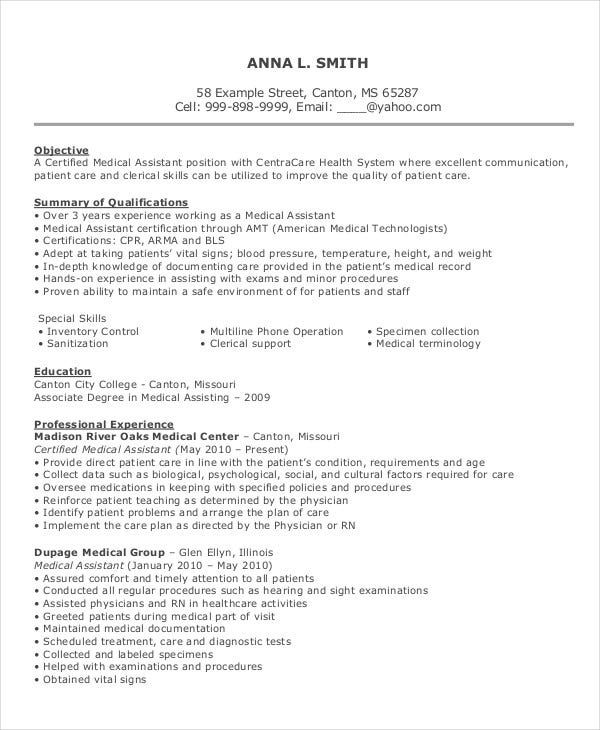 medical assistant resume templates pdf free premium objective for example github Resume Objective For Medical Assistant Resume Example