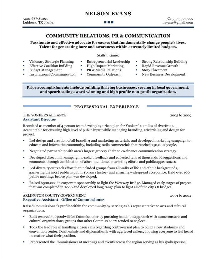 pin by blue sky resumes on non profit resume samples job relationship building skills Resume Resume Relationship Building