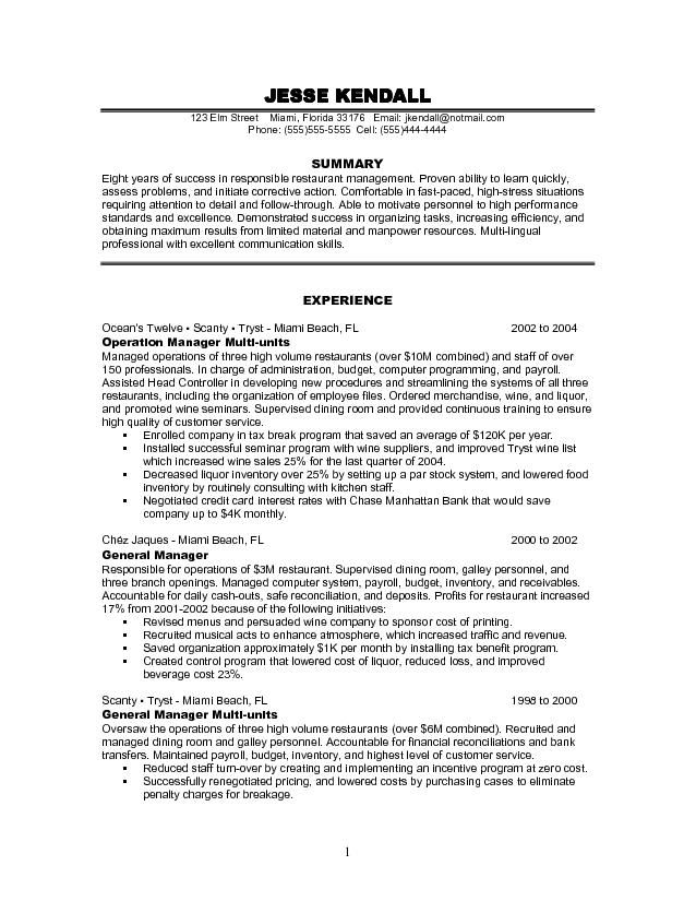 pin by kristina on resumes job resume samples examples objective for restaurant high Resume Resume For Restaurant Job