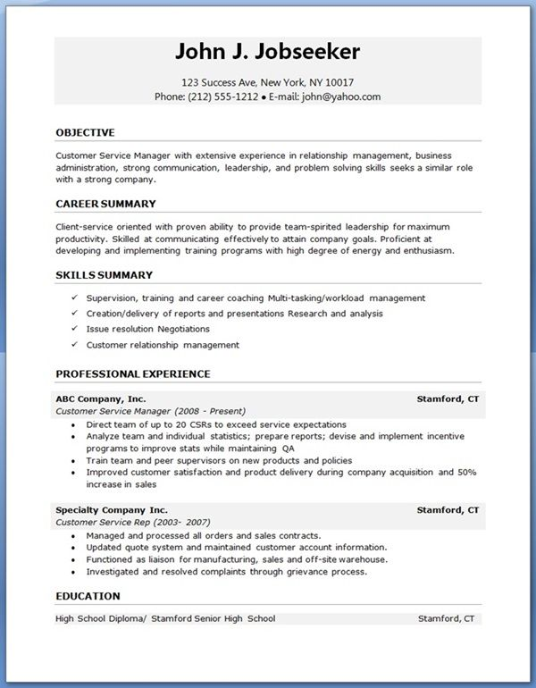 professional resume template free builder http job sample templates layout adobe campaign Resume Professional Resume Layout