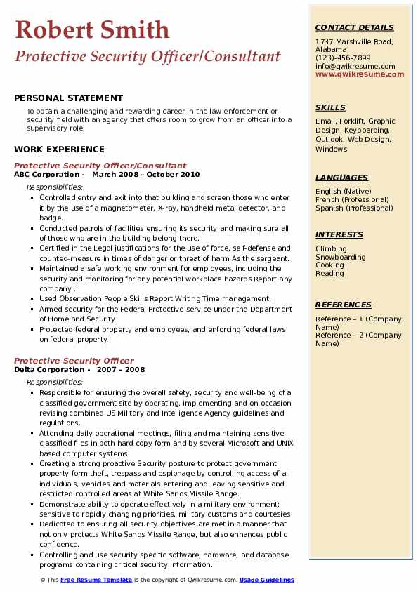protective security officer resume samples qwikresume personal detail pdf cal poly Resume Personal Security Detail Resume