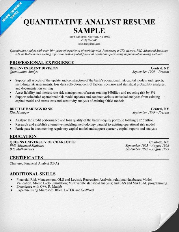 quantitative analyst resume sample resumé public job research federal oracle database Resume Quantitative Research Resume
