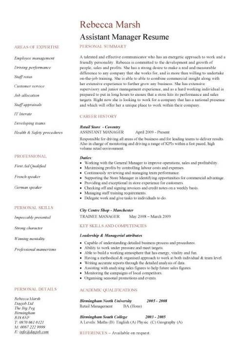 resume examples responsibilities job retail duties for school district position freelance Resume Retail Job Duties For Resume