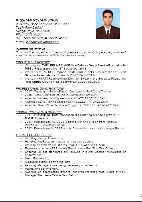 resume for hotel clerk sample companion management student format in word job service Resume Resume Format For F&b Service Steward