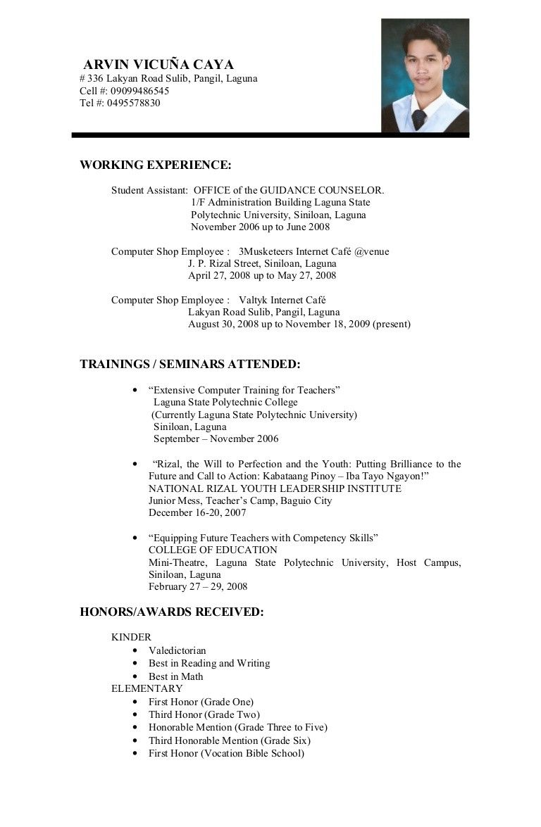 resume format for 3rd year engineering students templates job samples student template Resume Trainings Attended Resume Sample