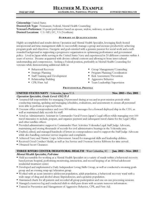 resume format jobs federal job examples template usajobs example after school program Resume Usajobs Federal Resume Example