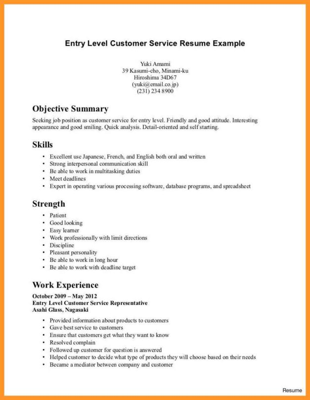 resume job seeker ideas find samples first time examples plus resumes application work Resume First Time Resume Examples
