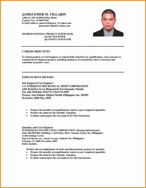 resume objective examples fantastic ojt objectives for business administration ground Resume Business Administration Objective Resume