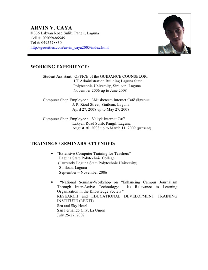resume primary trainings attended sample human resources skills credit analyst bank Resume Trainings Attended Resume Sample