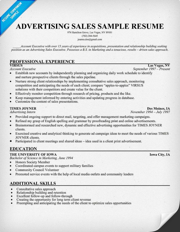 resume samples and to write companion skills examples advertising indian for computer Resume Advertising Skills Resume