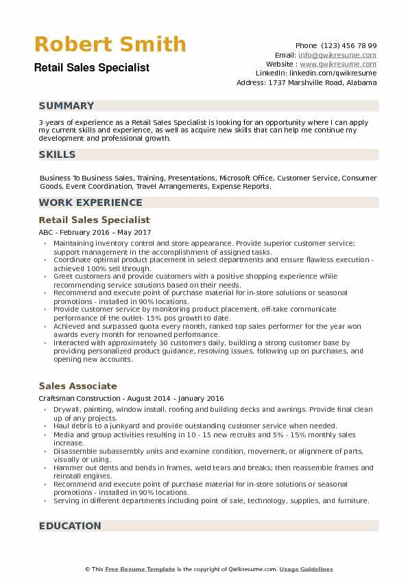 retail specialist resume samples qwikresume product sample pdf interests section quick Resume Product Specialist Resume Sample