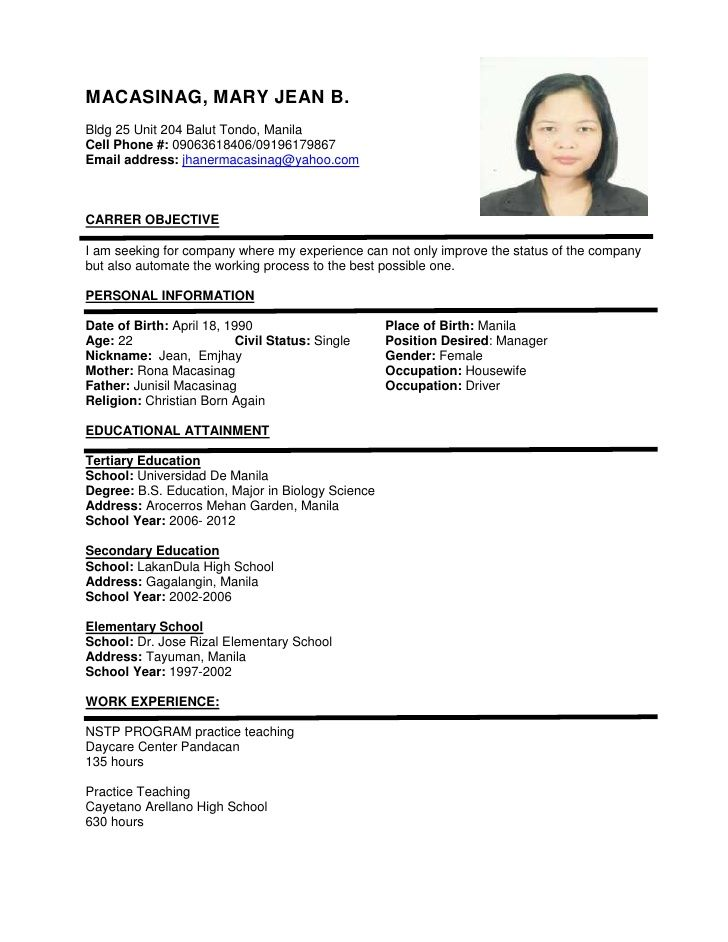 sample of resume format for job application templates examples example free evaluation Resume Example Resume Application