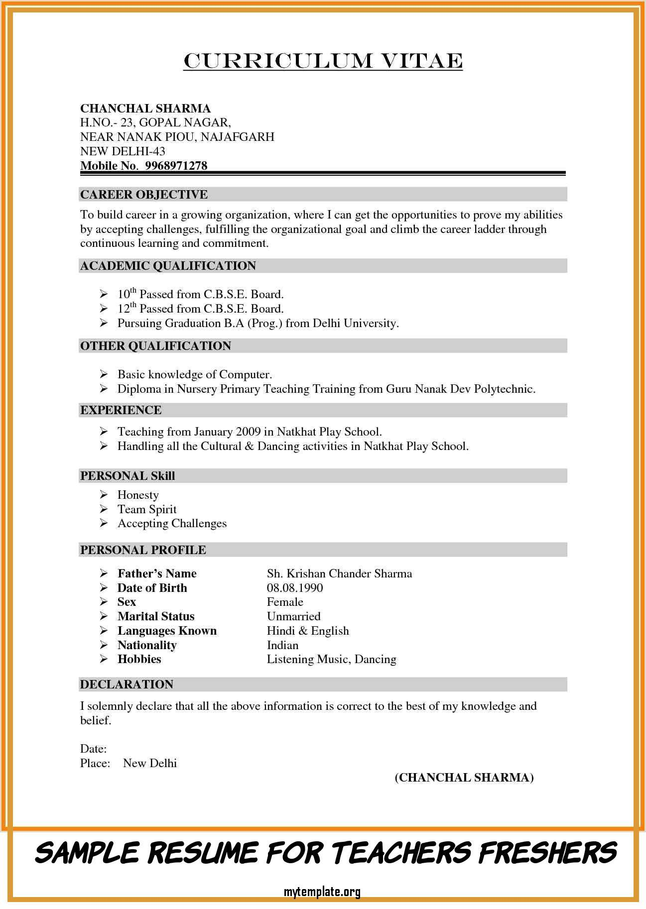 sample resume for teachers freshers free templates activities of format pin idq Resume Activities For Resume For Freshers