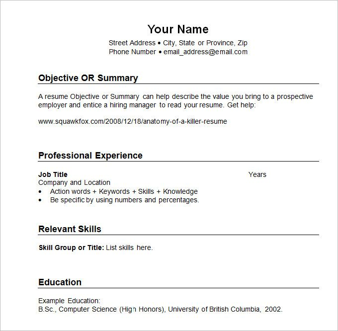 sample resume templates chronological template is an in examples worksheet food service Resume Chronological Resume Worksheet