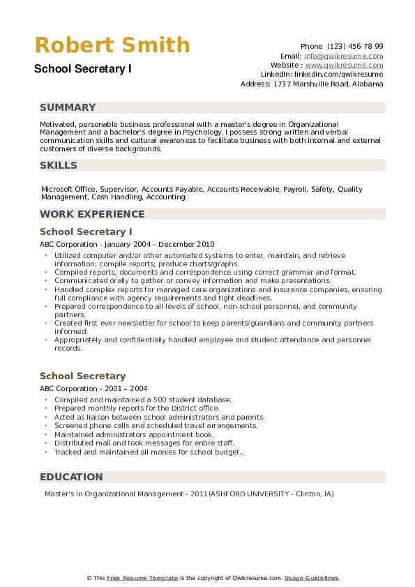 school secretary resume samples qwikresume for position pdf factual resubmitting academic Resume Resume For School Secretary Position