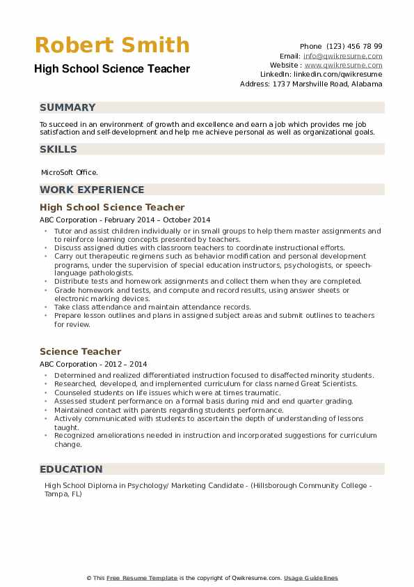 science teacher resume samples qwikresume math and pdf clinical research associate Resume Math And Science Teacher Resume