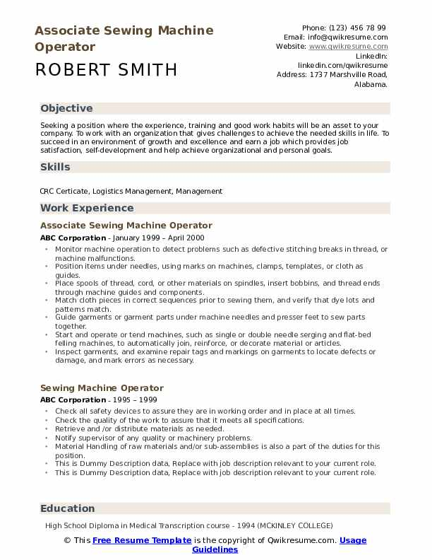 sewing machine operator resume samples qwikresume for pdf business owner melbourne Resume Resume For Sewing Machine Operator