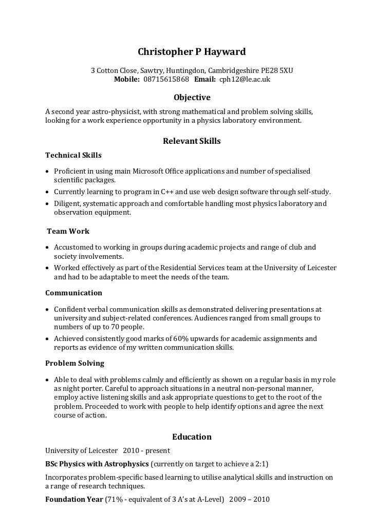 skills and abilities for resume examples sample resumes section job template neutral Resume Neutral Resume Objective