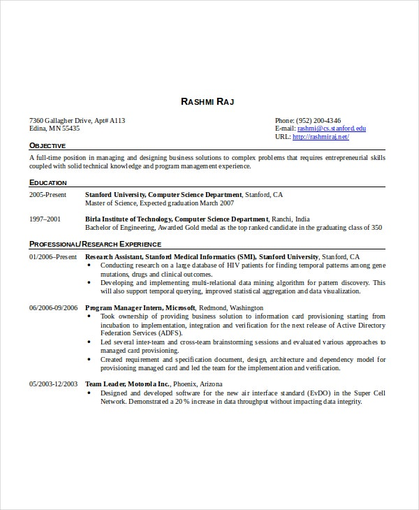 software engineer resume template free word pdf documents premium templates sample for Resume Sample Resume For Fresh Graduate Software Engineer