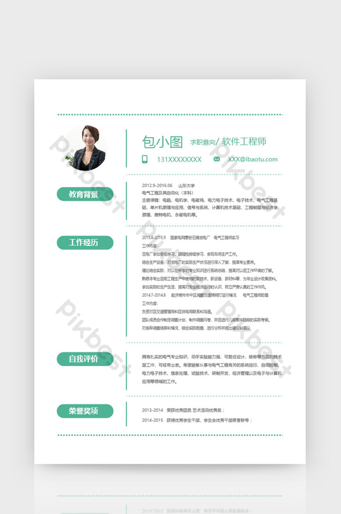 software engineer resume word template free pikbest developer 26s888picp2g bw700 Resume Software Developer Resume Template Word